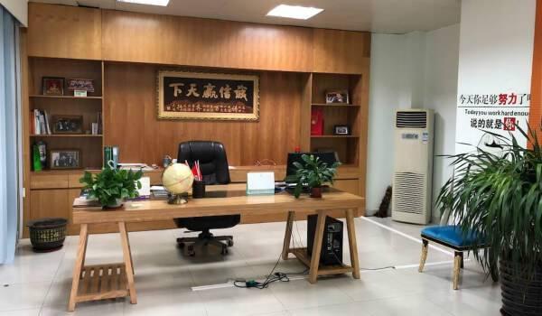 办公室-1